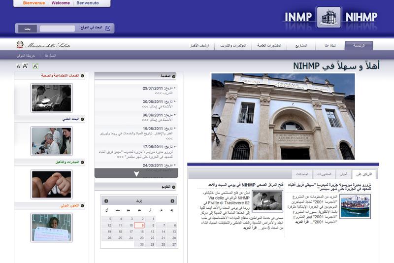 inmp_arabo